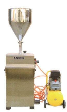 HBGZ膏液兩用灌裝機