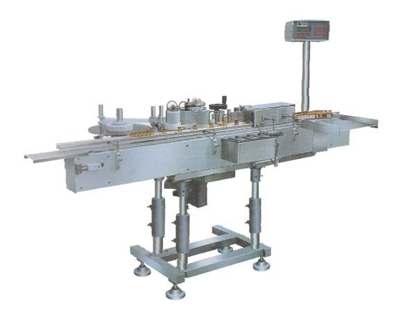 HBTB-2立式不干膠自動貼標機